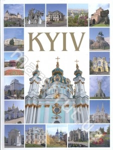 Photo book Kyiv